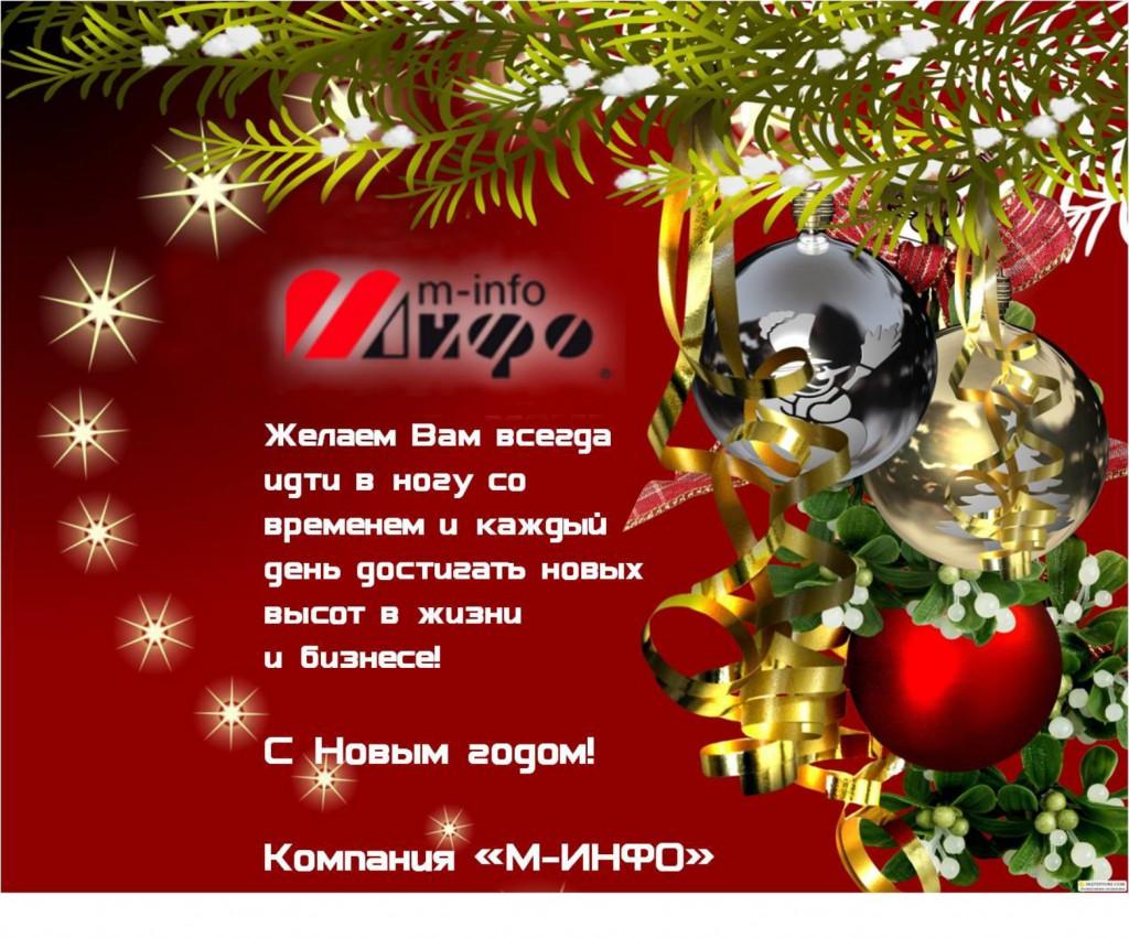 new_year 2014