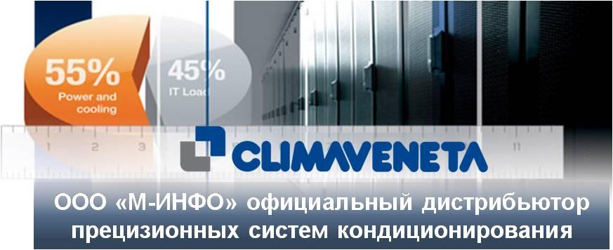 Climaveneta_tsod