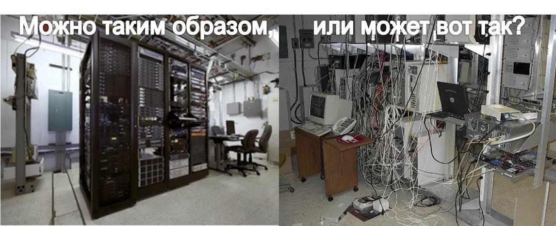 серверная цод