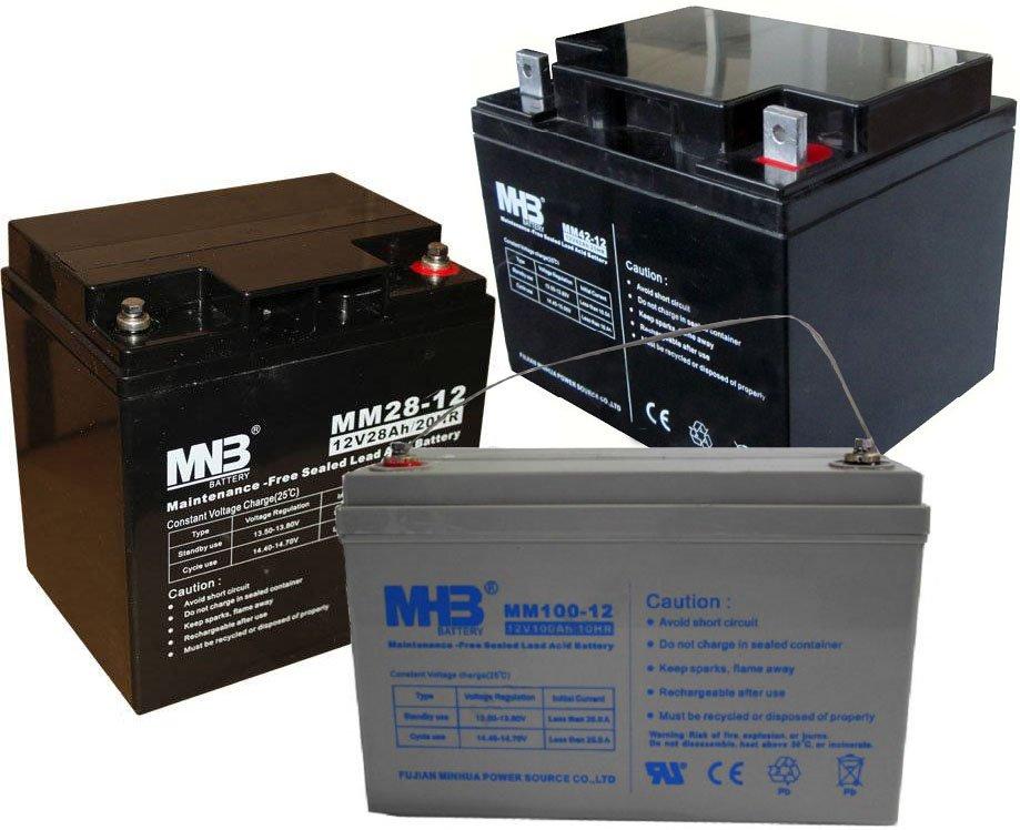 Аккумуляторы MHB_ MM