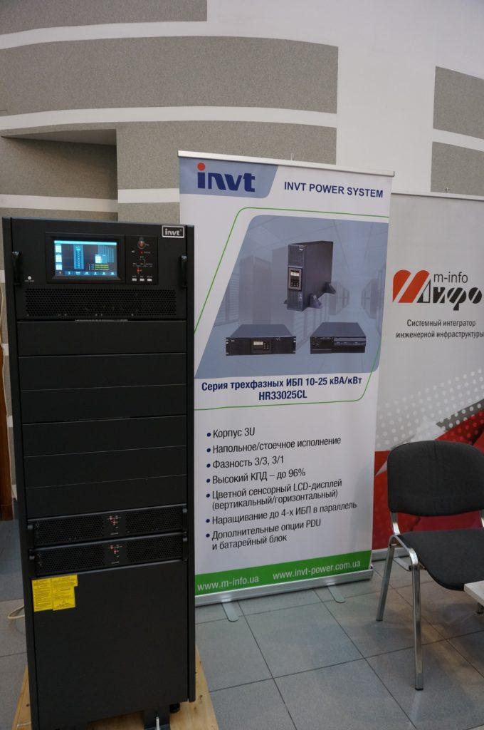 ИБП INVT RM200_25С